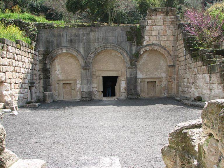 גן לאומי בית שערים